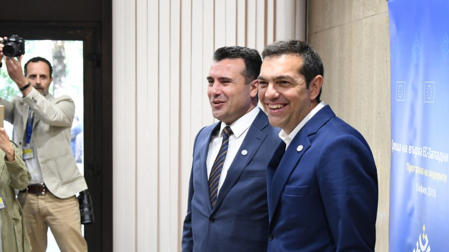Cipras i Zaev (AFP)