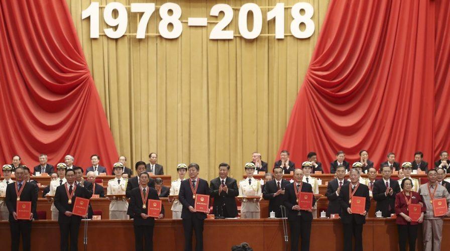 40 godina kineskih reformi