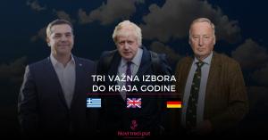 Tri važna izbora do kraja godine (Aleksis Cipras, Boris Džonson i Aleksander Gauland)