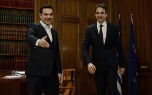 Cipras i Micotakis (Ekathimerini)