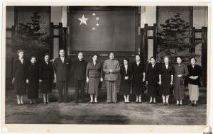 Uspostavljanje diplomatskih odnosa Srbije i Kine (USA HMM)