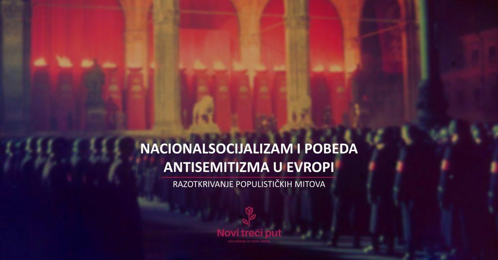 Nacionalsocijalizam i pobeda antisemitizma u Evropi