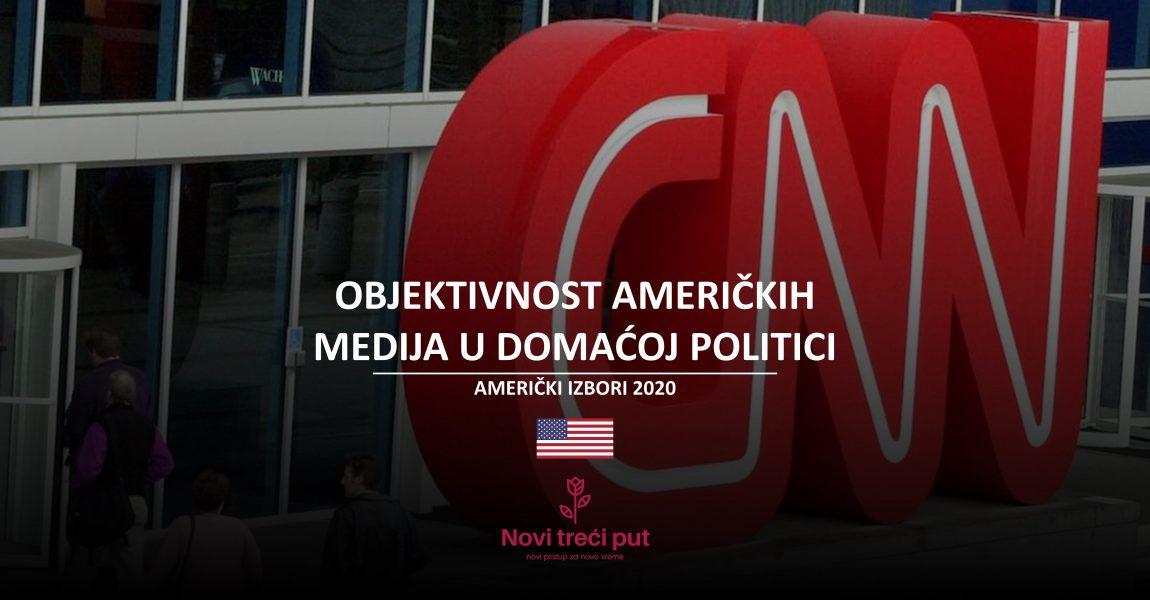 Objektivnost američkih medija u domaćoj politici