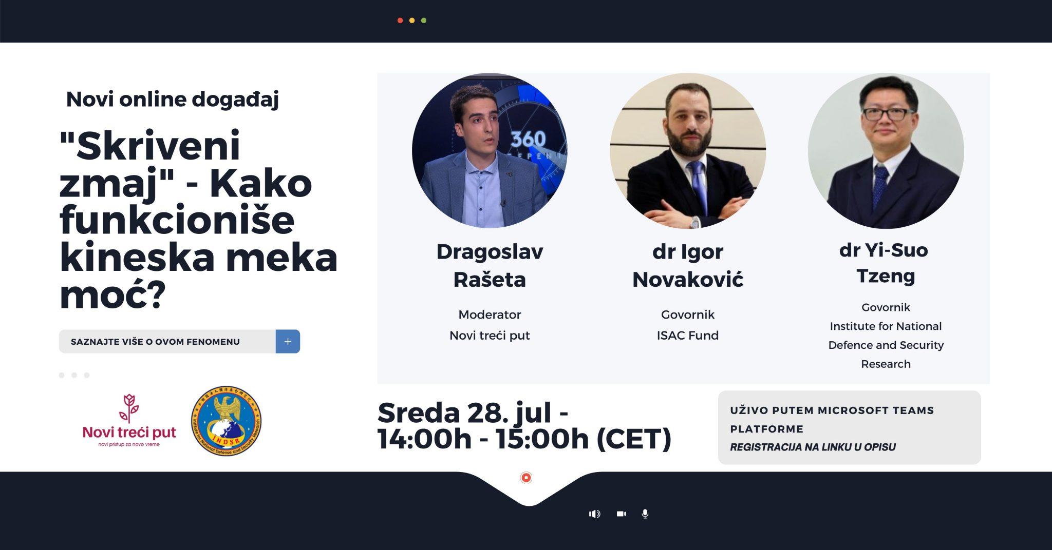 tajvan događaj srpski